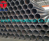 JIS G3452 SGP Welded Carbon Steel Pipes For Ordinary Piping