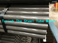 A513 1.75 120wall dom tubing